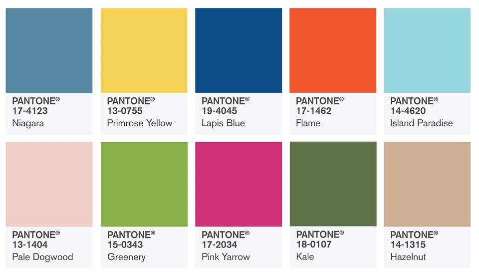 Цвета Pantone