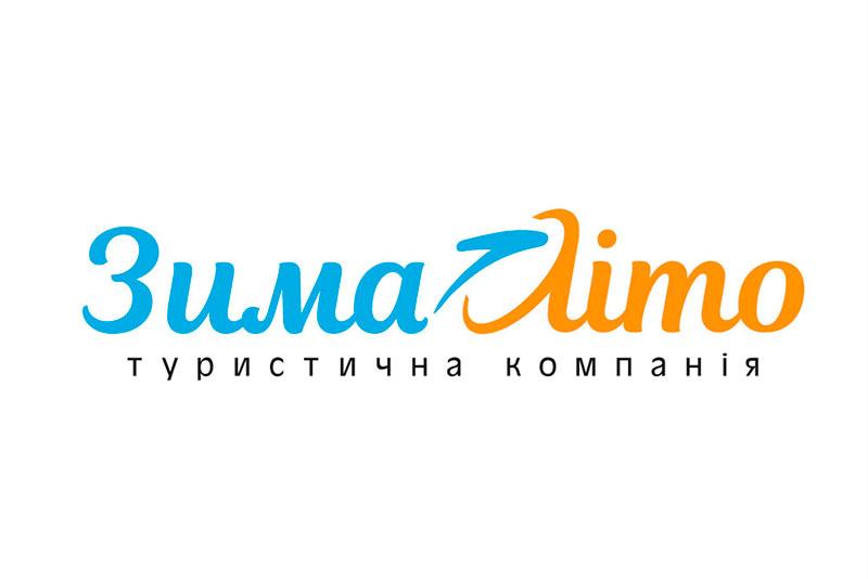 Створення логотипу для туристичної компанії