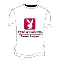 Дизайн футболки для чоловіка до дня Св. Валентина