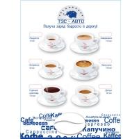 Дизайн каву-карт для ТЕС-АВТО, м. Сімферополь