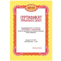 Дизайн сертифіката для дилера GRAF