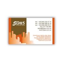 Дизайн візитки для 5Days - продаж і купівлі нерухомості