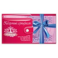 """Дизайн та друк подарункового сертифіката для салону краси """"Gretta"""""""