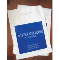 Дизайн та друк пакетів для фотографа Олексія Шульженко