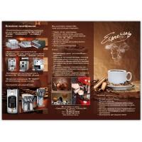 Дизайн буклета (А4, 2 згини) для компанії Espressia