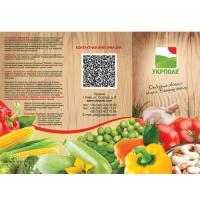 Дизайн буклету для ТМ Укрполе