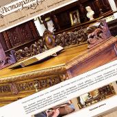 Створення сайту для реставратора меблів