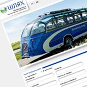 """Створення сайту для """"Шлях"""" - міжнародні перевезення"""