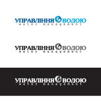 """Створення логотипу для """"Управління водою"""""""