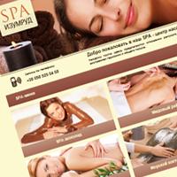 Створення сайту-візитки для SPA-салону