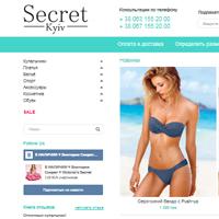 Створення інтернет-магазину жіночого одягу
