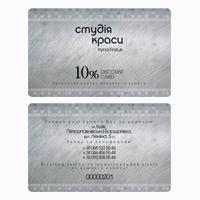 Дизайн пластикової картки для студії краси Ірини Фраюк