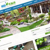 Створення сайту - візитки для компанії «Аква- Рельєф »