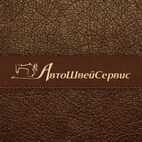 """Створення логотипу для """"Автошвейсервіс"""""""