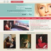 Створення персонального сайту для психолога - таролога