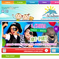 """Створення сайту для дитячого табору """"Дельфін"""""""