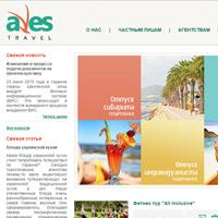 """Створення сайту для ТК """"AVES TRAVEL"""""""