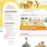 Створення інтернет-магазину для Radex