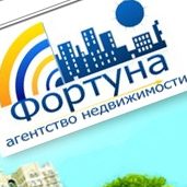 """Створення сайту для агентства нерухомості """"Фортуна"""""""