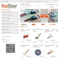 Створення інтернет-магазину для Toptool