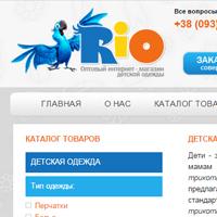 Створення інтернет-магазину дитячого одягу RIO