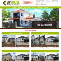 Створення сайту-візитки для котеджного забудовника Viphouse