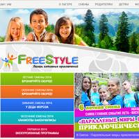 Створення сайта-візитки для дитячого табору Freestyle