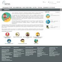 Створення сайту для британської компанії Metida Ltd