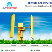 Створення сайту для підприємства ТОВ «НВП «Альт-Енерго»