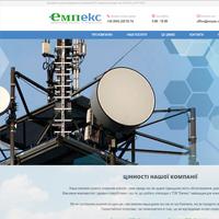 """Створення сайта-візитки для ТОВ """"Емпекc"""""""
