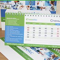 Дизайн та друк настільних перекидних календарів