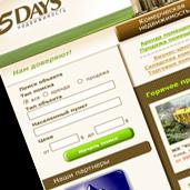 Створення дизайну сайту для агентства нерухомості