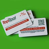 Дизайн та друк дисконтної картки для TopTool