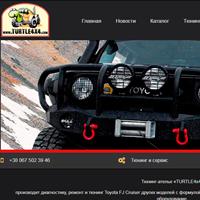 Створення сайту для тюнінг-ательє