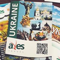 Дизайн каталогу для ТО Aves Travel