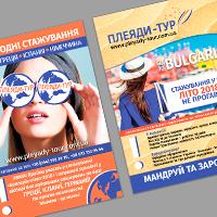Дизайн та друк листівки А5 для туристичного оператора