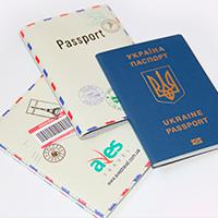 Друк логотипу на обкладинці закордонного паспорту