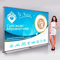 Дизайн Brand-wall для компанії Dr. Nona