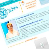Створення сайту препаратів Dr. Nona, Угорщина