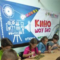 Дизайн банеру 250 х 100 см для дитячого табору