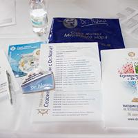 Дизайн та друк поліграфії для презентації компанії Dr. Nona