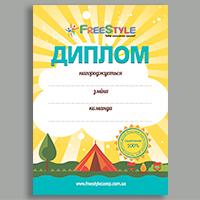 Дизайн диплому для дитячого табору FS