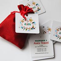 Дизайн та друк фірмових бірок для подарунків