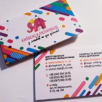 Дизайн та друк візитки виробника дитячих майданчиків