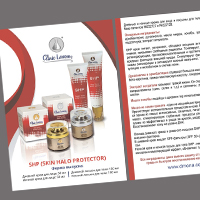 Дизайн та друк листівки А5, для Dr. Nona