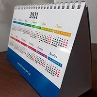 Дизайн та друк настільного перекидного календаря
