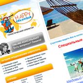 """Створення сайту для туристичного оператора """"Happy Columbus"""""""