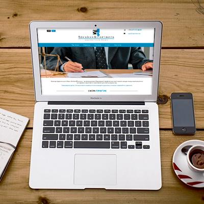 Створення сайту для адвокатського бюро