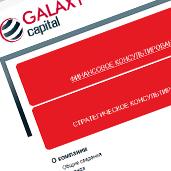 Створення сайту для компанії по управлінню активами Galaxy Capital