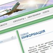 Створення сайту для  Мирнинського авіапідприємства  Алроса